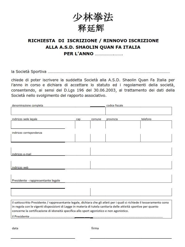 richiesta iscrizione associazioni 2017 001