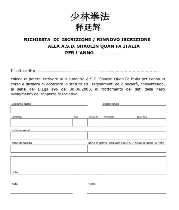 richiesta iscrizione individuale 2017 001